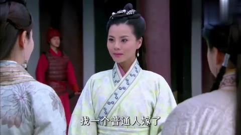 凤凰牡丹:黄莺改邪归正,瀛珠主仆原谅她,并且为她送行
