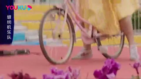 喜剧:主唱演出迟到了,想骑自行车帅气登场,这段看一次笑一次