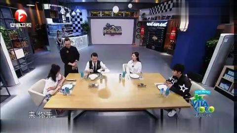 一桌子人吃牛油果,张丹峰却说有股戴军的脚臭味!