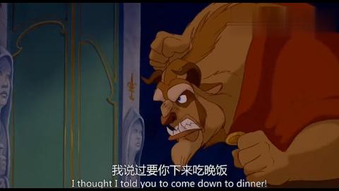 美女与野兽野兽尽量控制急躁的脾气诚恳邀请贝儿一起吃饭