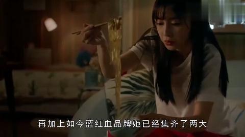 杨颖如果真的离了那么谁也养不起她网友财力真的让人服气