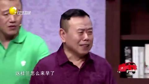 潘长江撵儿子,让儿子赶紧去玩去,怕一会人来了被儿子看见