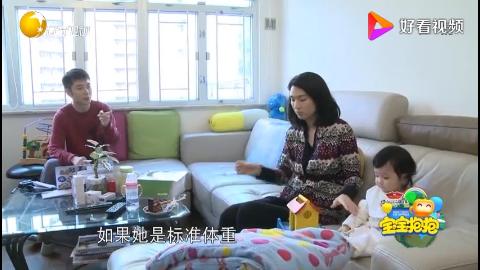 洪欣给宝宝喂甜品零食张丹峰很是担心彤彤体重超标
