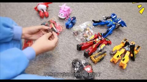 奥飞总动员:小主人没有将玩具收好,妈妈要将玩具丢掉!