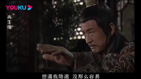 再生缘:刘婕出计谋想让皇上知道,自己在朝廷之上可是半边天