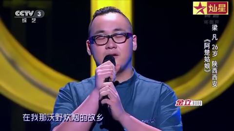 袁娅维唱火的《阿楚姑娘》,由这位小哥所作,刘欢、周华健认可