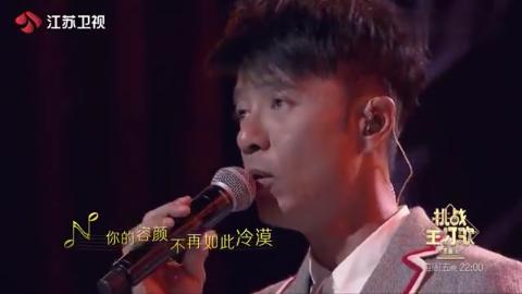 李克勤-一生何求(金曲捞第二季 第6期)(蓝光)