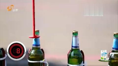 挑战吉尼斯世界记录,装载机一分钟开30个瓶盖,男子顺利完成!