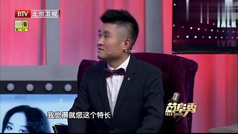 迟帅吐槽琼瑶剧演员,根本就是特技演员,不是咆哮就是鼻孔演戏!