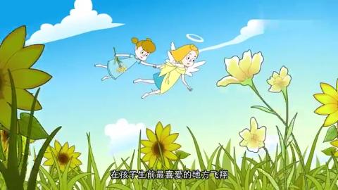 安徒生童话:宝宝去世很悲伤,幸好天使来了,带他们远离是非