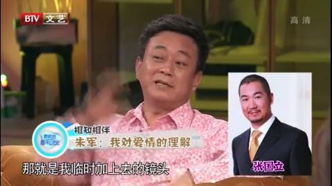 朱军现场讲解对爱情的理解,还谈及到《金婚》的镜头,太幸福了!