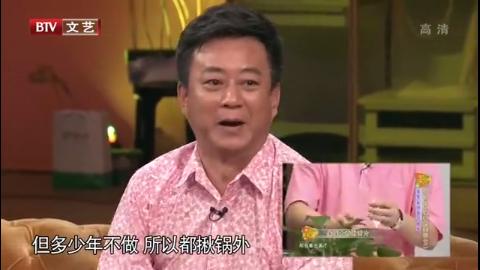 朱军私房菜:醋溜土豆丝,现场讲述讨好丈母娘的绝招,太幽默了!
