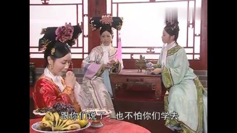 一众嫔妃讨论如何抓住皇上,但说到当年选秀,都掉下了眼泪