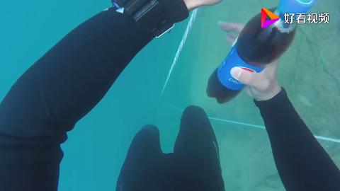 12米水下打开百事可乐看看是不是跟你们想得一样