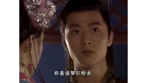 太祖秘史:金巧巧饰演的那齐娅,真是集智慧美丽於一身