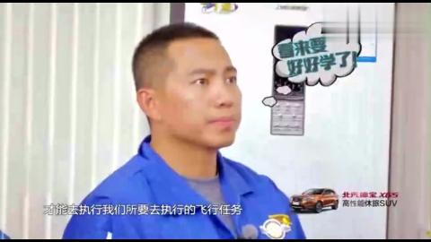 陆空童话课程,飞行教员讲述数字的读音,胡夏却不分那个是拐!