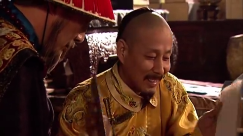 康熙王朝:康熙把弹劾明珠等朋党的奏章推到他们面前,恩威并施