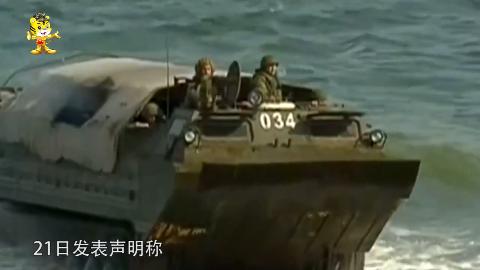 关键时刻,055号巡洋舰和西宁舰开往伊朗,向美发出明确信号