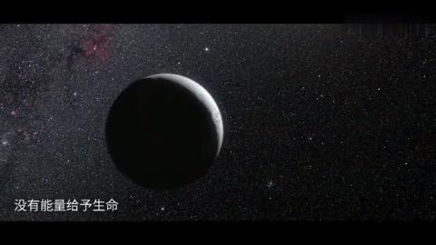 科学家认为, 宇宙空间是永恒存在的, 这个星球也永远不会死