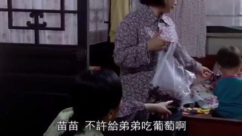 傻春:陈刘氏改过自新,可傻老大可还记着仇呢,一点脸面也给留。