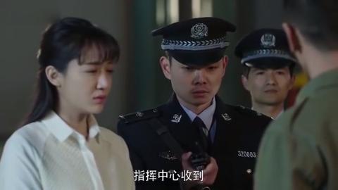 蓝妞走失女子自责,警察协助军人寻找孩子