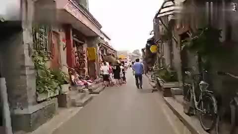 北京恭王府一日游