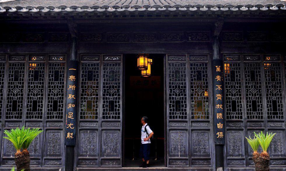 金陵狮子林,归隐之地,南京愚园,夫子庙秦淮河风光带