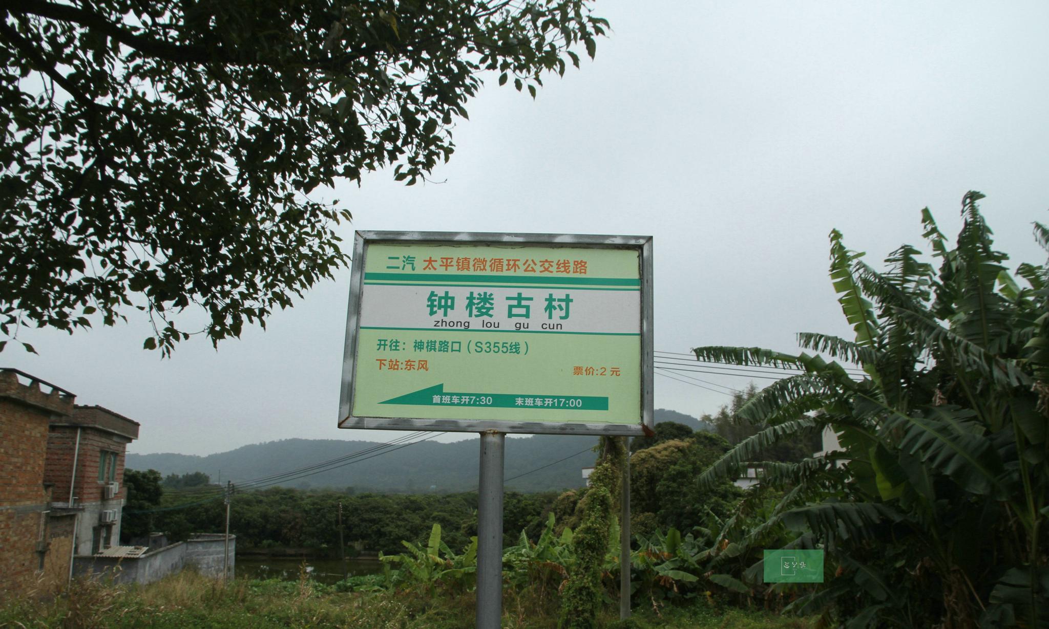 """广州最早提出""""计划生育""""古村:位于北回归线附近,房子没有窗户"""