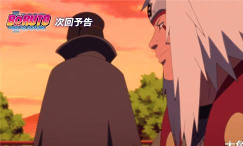火影博人传133集:11月17日停播,比火影人气高的动画代替