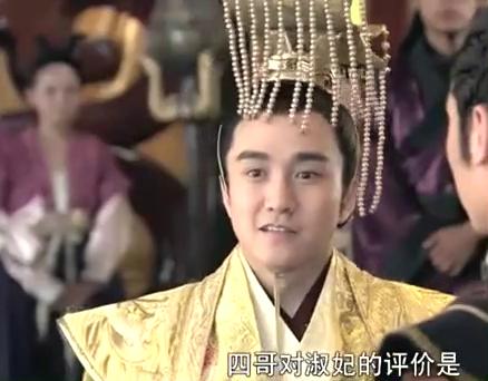 """皇上执意立心机女为妃,不料竟被兰陵王当众揭穿""""真相"""",真意外"""