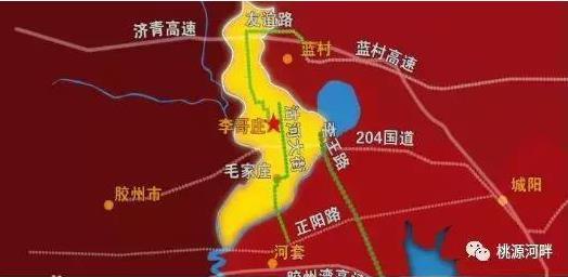 青岛胶东国际机场旁李哥庄核心区域楼盘看房电话15854210555