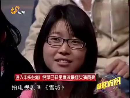 倪萍初到央视的办公室,陈雨露:皮肤黑的像门框又老的大妈!