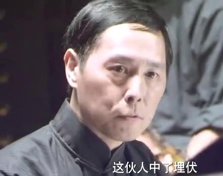 激战:张羽良是江州抗日领袖,关鹏来找其帮忙,竟然被战士围攻!