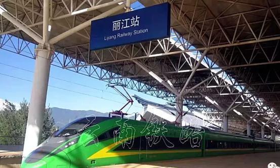 """丽江喜提复兴号!""""绿巨人""""大丽城际列车开通,已可买票,72元起"""