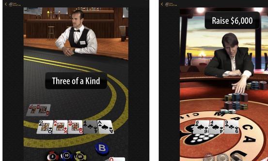苹果更新德州扑克游戏,支持iPad和多任务处理