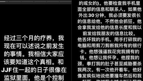 """蒋劲夫否认家暴后再为自己""""喊冤"""",外籍女友亲晒伤照并详述过程"""