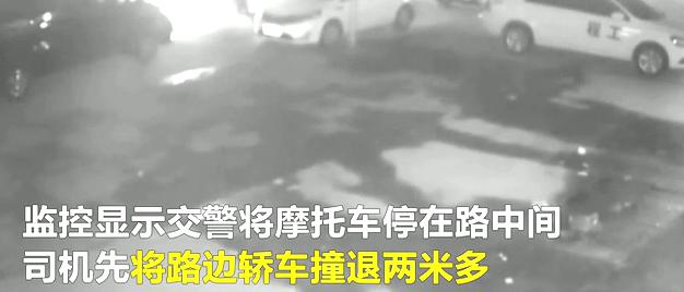 醉酒司机疯狂闯卡 撞倒摩托车拖行数公里