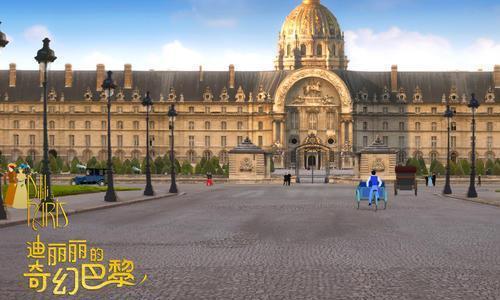 """巴黎的""""盛世美颜""""都在这部法国动画里"""