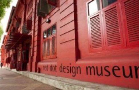「新加坡的世界文化」新加坡红点设计博物馆