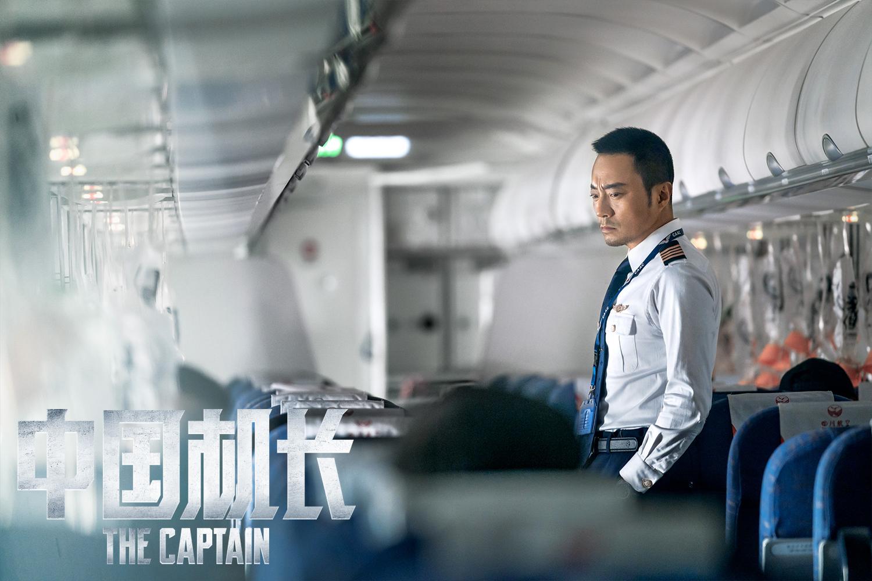 胡夏演唱电影《中国机长》插曲《翱翔天地》MV上线