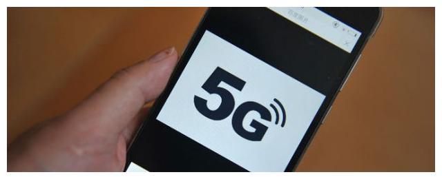 中国电信:首批5G手机用户仍在用4G业务 与预期有落差