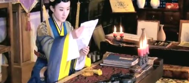 高湛借故去找陆贞,可不见她的人影,给她写了信留在殿里