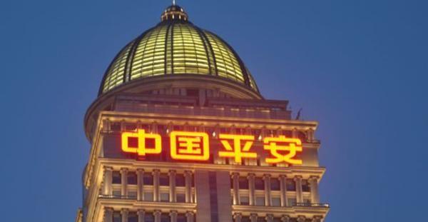 11月14日币圈早报——散户发力,币安官方微博被举报封禁