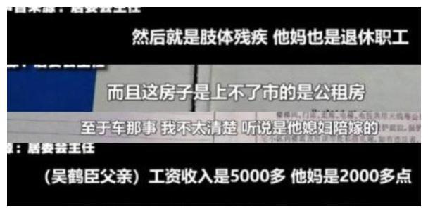 """吴鹤臣月入6000,岳云鹏年入千万,网友质疑:""""德云社区别对待"""""""
