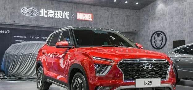 北京现代新一代ix25上市 售价10.58-13.68万元