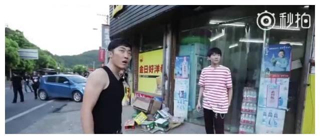 《青春旅社》花絮王源60块钱买4个西瓜,鞋底小金库要破产!