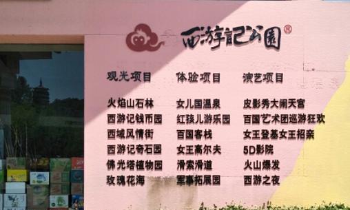 """北京这个""""免门票""""景点,还附带动物园,但当地人都不知道!"""