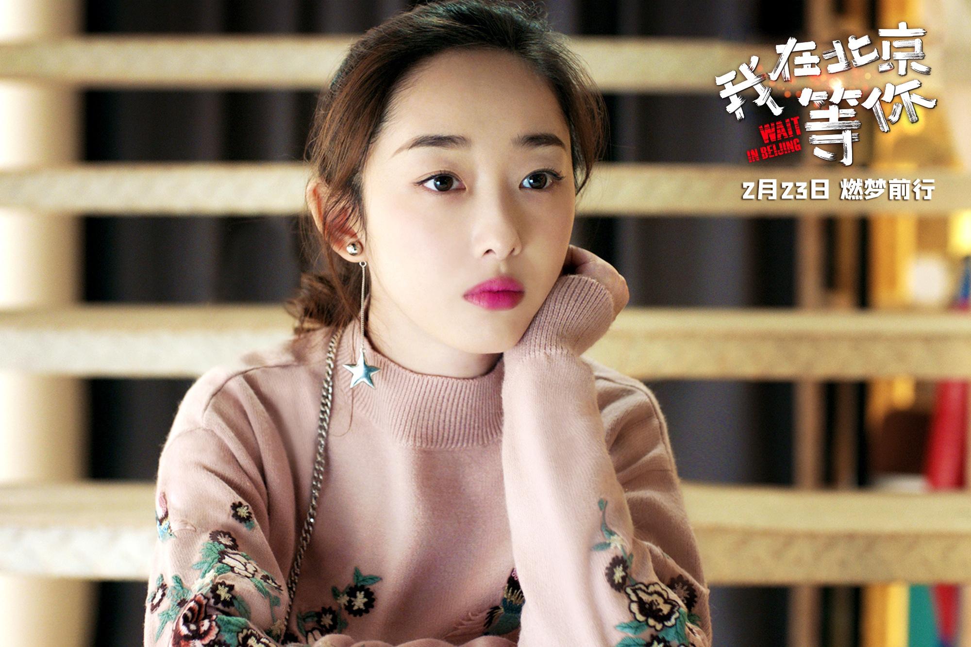 """蒋梦婕新剧收视率亮眼  贾小朵""""算""""真命天子"""