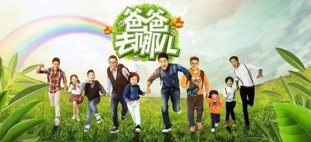 在湖南卫视的光环下,芒果TV的自制综艺如何实现突围?