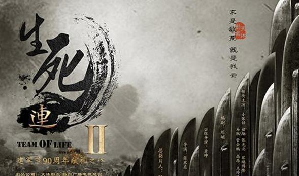 三部由张卫健,李宗翰,于震分别领衔主演的传奇,抗战,谍战剧新聊斋志异电视剧超清图片